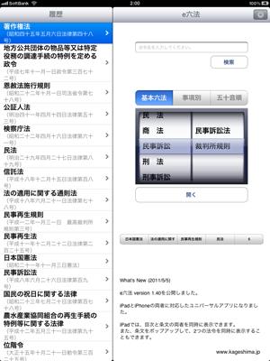 iPad_Top_300px