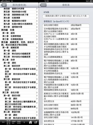 iPad_Link_300px