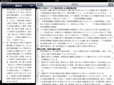iPad_Port_300px